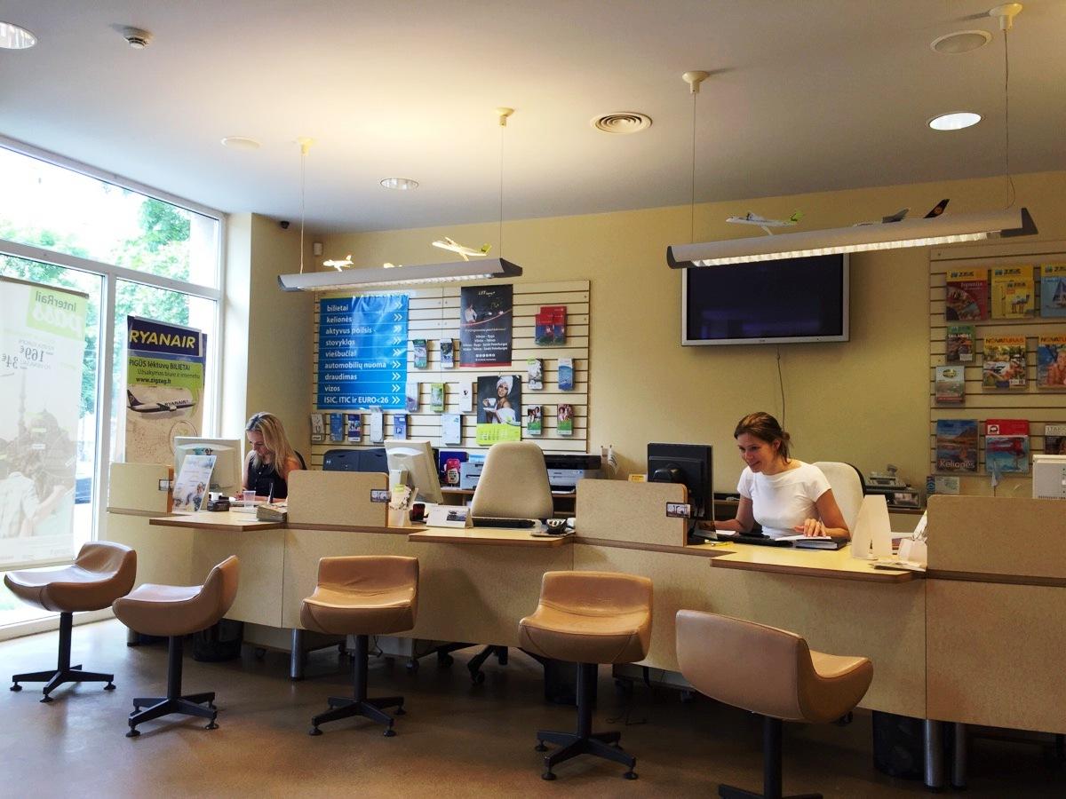 офис Skydiscounter.com в Риге