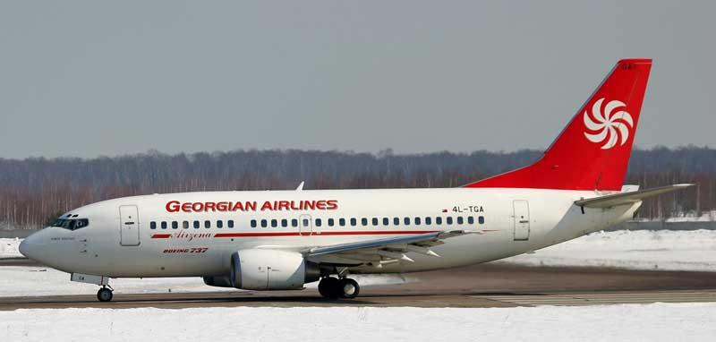 Georgian_Airways