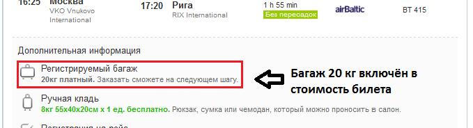 Авиабилеты москва душанбе внуково цены за