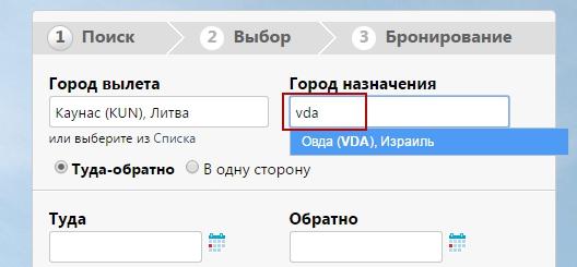 Заказ авиабилетов онлайн- kievaero